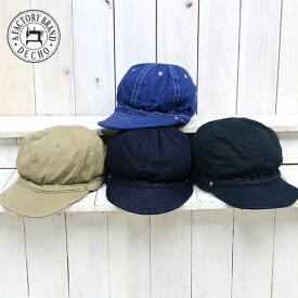 【クーポン配布中】DECHO (デコー)『KOME CAP-STANDARD-』【smtb-KD】【sm15-17】【楽ギフ_包装】【CAP】【キャップ】【帽子】