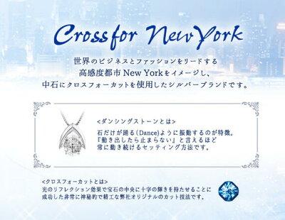 ダンシングストーンペンダントネックレスクロスフォーニューヨークNYP-533