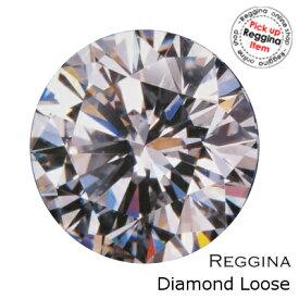 ダイヤモンドルース 0.214ct J VS2 G 中央宝石研究所CGLソーティングメモ付 ラウンドブリリアント 0.2ct-0.399ct