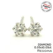 ダイヤモンドピアス0.10ct×2×K18スタッドダイヤモンドゴールドピアス