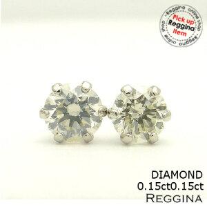 ダイヤモンド ピアス スタッド ソリテール ソリティア ティファニー爪 6本爪 一粒