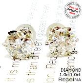 新着5%OFF3/22迄2ctUPPt900×ダイヤモンドピアス1.16ct×1.092ダイヤモンドプラチナピアス6本爪無敵のデザイン新着1万円OFF3/22迄2ctUPPt900×ダイヤモンドピアス1.16ct×1.092ダイヤモンドプラチナピアス6本爪無敵のデザイン