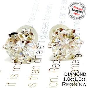 2ct Pt900 ダイヤモンドピアス 1ct×1ct ダイヤモンドプラチナピアス スタッド ソリテール ソリティア ティファニー爪 6本爪
