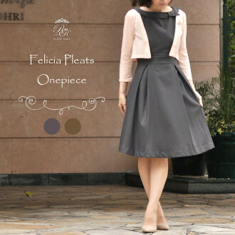 80-13026: one piece chic knee-length knee length long sleeves