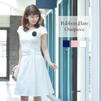 Regina Risurre【Ribbon Flare Dress】