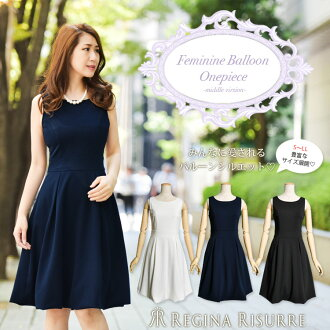 ☆ Winter model project in ♪ ★ レジーナリスレ ☆ winter model ☆ home cleaning OK ☆ Rakuten ranking ☆ dress # 1! ☆ Ladies 2P13oct13_b