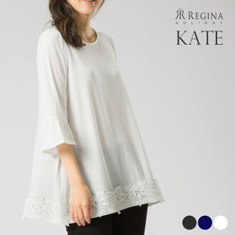 Reggina in the spring and summer 06-i19 T-shirt tunic Lady's adult refined Shin pull きれいめ cut-and-sew for feeling of cold cool feeling UV plain fabric black and white dark blue 30 generations in 40s