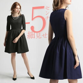 4e2f888cb4698 楽天市場 ワンピース(胸囲(cm)86 ~ 88)(レディースファッション ...
