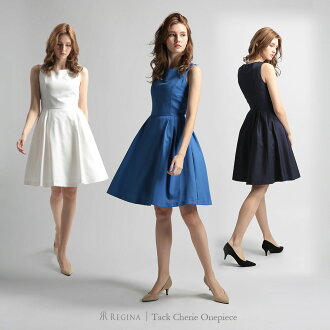 ★It is Lady's Reggina for 50 generations for 40 generations for size 30 generations when the size that 08-i spring and summer home cleaning possible wedding ceremony presentation concert four circle adult of superior grade elegant Shin pull きれいめ office b