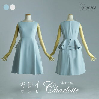 ☆It is Lady's for 50 generations in spring 31-i18 for four season dress entrance ceremony graduation ceremony entering a kindergarten-style graduation ceremony wedding ceremony presentation concert four circle adult of superior grade elegant Shin pull きれ