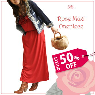 ☆ ☆Home cleaning OK ☆ Lady's / winter clothing / spring clothing / maxi length /