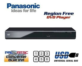 リージョンフリー DVDプレーヤー リージョンフリープレーヤー パナソニック PANASONIC DVD-S500 HDMI端子非搭載 コンパクトデザイン PAL/NTSC対応 世界中のDVDが視聴可能 販売店保証書/変換コンセント 付属 安心の完全1年保証 3年延長保証対応【海 外 仕 様】