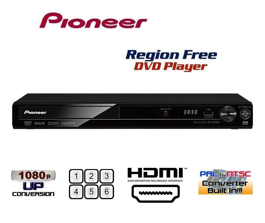 リージョンフリー DVDプレーヤー リージョンフリープレーヤー パイオニア Pioneer DV-3030V 国内版 リージョンフリーバージョン HDMI端子搭載 PAL/NTSC対応 世界中のDVDが視聴可能 安心の完全1年保証 3年延長保証対応