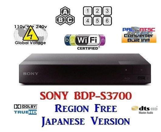 リージョンフリー ブルーレイ プレーヤー リージョンフリー DVDプレーヤー リージョンフリープレーヤー SONY BDP-S3700 ソニー 日本語バージョン PAL/NTSC対応 無線LAN Wi-Fi 全世界対応 【海 外 仕 様】