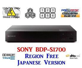 リージョンフリー ブルーレイ プレーヤー DVDプレーヤー リージョンフリープレーヤー SONY BDP-S1700 ソニー PAL/NTSC対応 日本語バージョン 全世界対応 【海 外 仕 様】