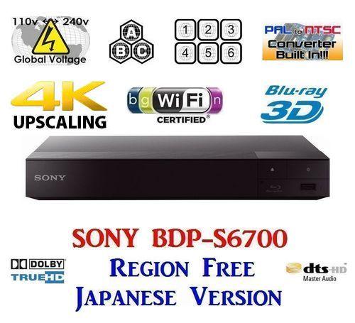 リージョンフリー ブルーレイ プレーヤー リージョンフリー DVDプレーヤー リージョンフリープレーヤー SONY BDP-S6700 ソニー PAL/NTSC対応 日本語バージョン 4Kアップスケール 全世界対応 【海 外 仕 様】