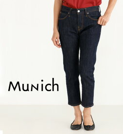 Munich(ミューニック)rigid denim tapered slouch pants デニム