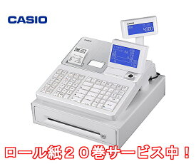 【ロール紙20巻サービス中】カシオ 電子レジスター SR-S4000-20S [CASIO SR-S4000-20S]