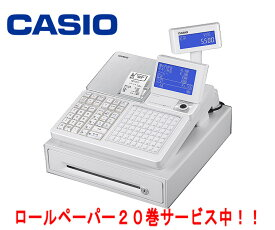【ロール紙20巻サービス中】カシオ 電子レジスター SR-C550-4S [CASIO SR-C550-4S]