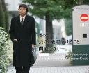 メンズ チェスターロングコート カシミヤ100%【最高級】新作<日本製> 黒&グレー<ロングコート メンズ コート ビ…