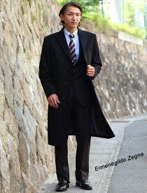 イタリア製 Ermenegildo Zegna カシミヤ100%チェスター コートエルメネジルド ゼニア<最高級品 日本縫製><メンズ コート ビジネス フォーマル メンズファッション 冠婚葬祭 SAFARI LEON カシミアコート>イタリヤコート