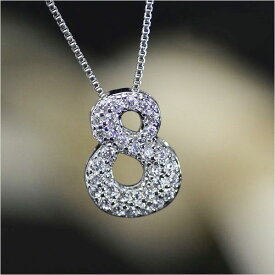 ダイヤモンド CZ ネックレス ナンバーネックレス アクセサリー ジルコニア ネックレス メンズ ネックレス レディース ネックレス ユニセックス ロングチェーン キュービックジルコニア ナンバー 8 デザイン アジャスター付き 【ダイヤモンドに匹敵する輝きがここに】