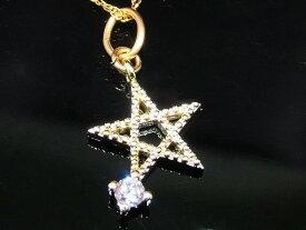 スター ネックレス CZ 一粒 ダイヤモンド ネックレス ゴールド ネックレス ジルコニア アクセサリー 星 ネックレス レディース ネックレス ジュエリー キュービックジルコニア デザインネックレス 【ダイヤモンドに匹敵する輝きがここに】