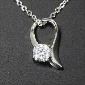 一粒 CZ ダイヤモンド ネックレス ジルコニア アクセサリー レディース ネックレス ジュエリー キュービックジルコニア デザインネックレス 【ダイヤモンドに匹敵する輝きがここに】