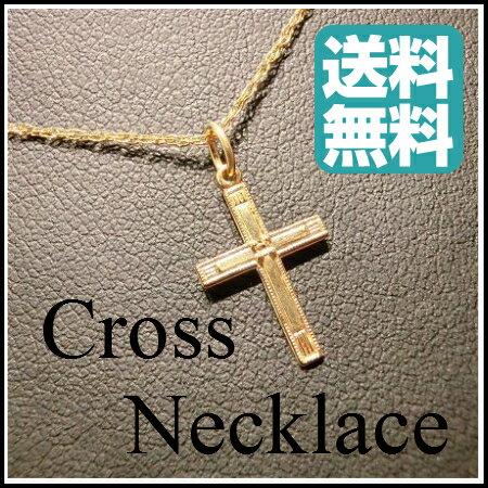 ゴールド ネックレス メンズ クロス ネックレス メンズ ネックレス 十字架 メンズ アクセサリー 45cmチェーン キリスト ネックレス ss 送料無料