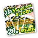 【まとめ買い】【送料無料】7D/セブンディー ドライマンゴー×20袋