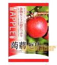 Konnyaku_jelly_apple
