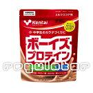 ☆(新生活応援セール)【Kentai/健康体力研究所】ケンタイボーイズプロテインミルクココア風味200g