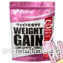 即納【Kentai】ウェイトゲイン アドバンス ストロベリー風味 1kg【ケンタイ・健康体力研究所】