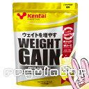 【Kentai】ウェイトゲイン アドバンス バナナラテ風味 3kg (送料無料)【ケンタイ・健康体力研究所】