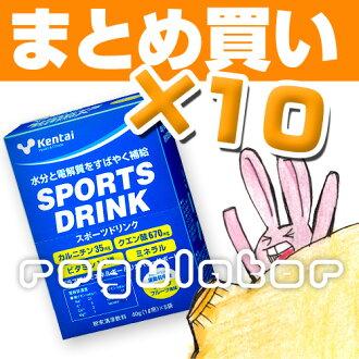 (renewal) / highest grade powder made in ten sports drinks powder ※ Ken Thailand Corporation