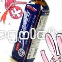 【高濃度/濃縮クエン酸コンク】(送料無料)メダリスト クエン酸コンク ミネラル 900ml