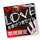(期間限定/おまけチョイス)【Kentai】ウェイトゲイン アドバンス バナナラテ風味 1kg×3 (送料無料)【ケンタイ・健康体力研究所】