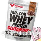 【Kentai】100%CFMホエイプロテイングルタミンプラススーパーデリシャスチョコレート風味700g(送料無料)【ケンタイ・健康体力研究所】