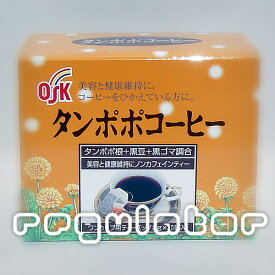 【黒豆・黒ゴマ配合】 タンポポコーヒー 2g×30包