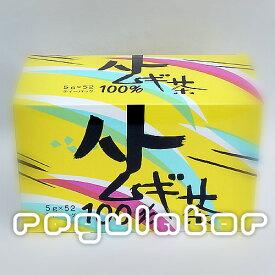 【ノンカフェイン/美容健康茶/はとむぎ】ハトムギ茶100% 5g×52ティーバッグ
