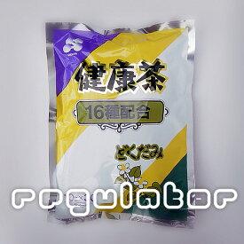 【16種配合】 どくだみ健康茶 10g×30ティーバッグ