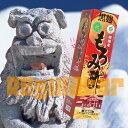 【アウトレット】琉球産 黒麹もろみ酢 ※訳あり(わけあり)
