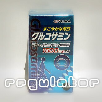 Glucosamine 200 grain