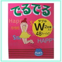 【美容茶/センナ太茎茶】 でるでるW 7.4g×48ティーバッグ