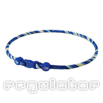 ☆It is a titanium necklace of the RAKUWA X30 65cm blue /LB casual style ※ popularity (it includes the / postage)