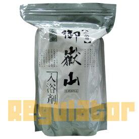 【薬湯】 [木曽] 御嶽山入浴剤 60包 ※送料無料