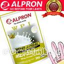 【ALPRON】(送料無料)アルプロン WPIホエイプロテイン プレーン 3kg