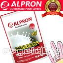 【ALPRON】(送料無料)アルプロン WPCホエイプロテイン ストロベリー味 3kg
