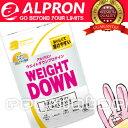 【ALPRON】アルプロン ウェイトダウンプロテイン レモンヨーグルト味 1050g