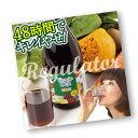 【アウトレット/数量限定】(話題の酵素液/酵素飲料)Veggie Dell ベジーデル酵素液 720ml ※訳あり(ワケアリ)/…